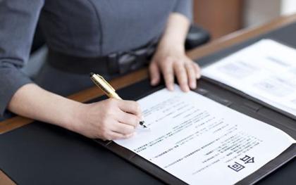 合同责任承诺书范文怎么写