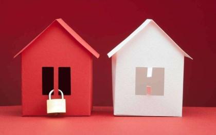 安置房贷款办理流程有哪些
