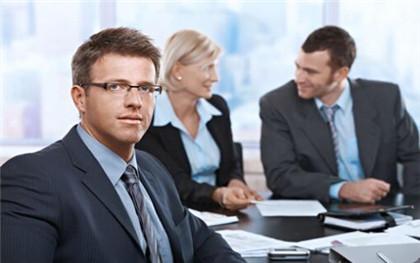 有限公司注册流程及注册资本