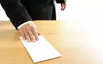 员工在签订劳动合同时需要什么