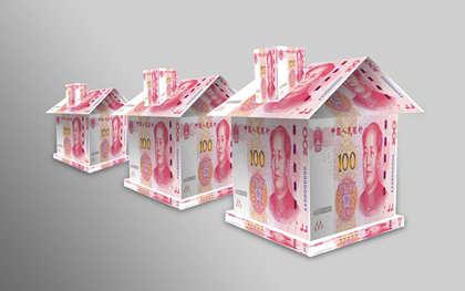 2019买房贷款最新政策