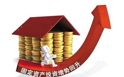 固定资产投资的影响因素有哪些