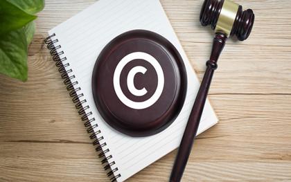 一般版权转让费税率有哪些