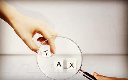 暂免征个人所得税的所得有哪些