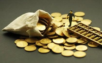 房屋抵押贷款提前还款流程