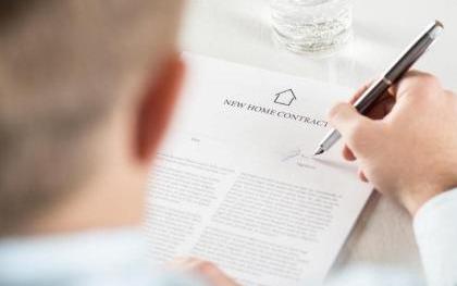 企业房屋租赁税如何计算