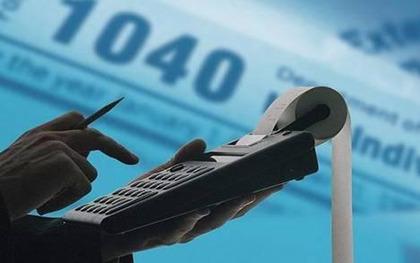 房貸利息抵扣個稅政策