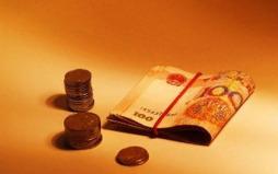 勞務報酬個稅起征點多少
