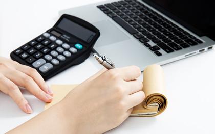 個稅申報的流程怎么走