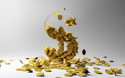 民间借贷诉讼费的收费标准