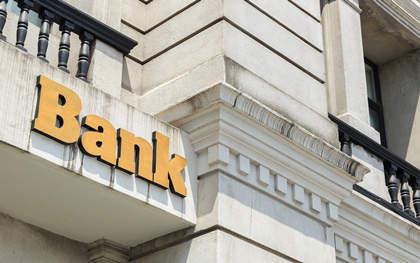 创业无息贷款哪个银行