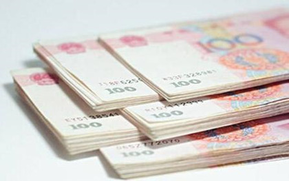 自主创业无息贷款办理条件有哪些
