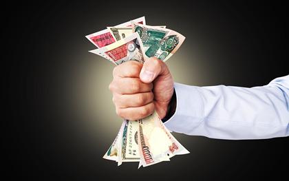 借钱不还起诉后果是什么