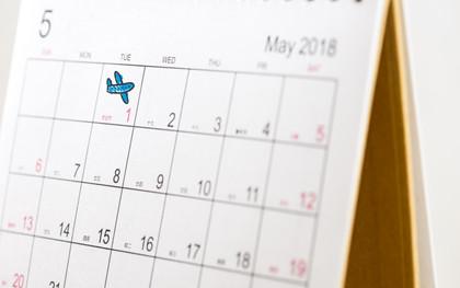 法定节假日天数是怎样规定的