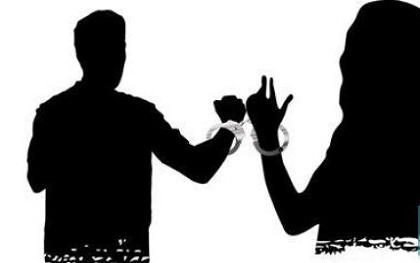 如何判断是否构成重婚罪