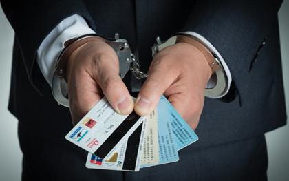 信用卡诈骗罪认定标准是什么