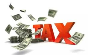 房產抵個稅是什么意思
