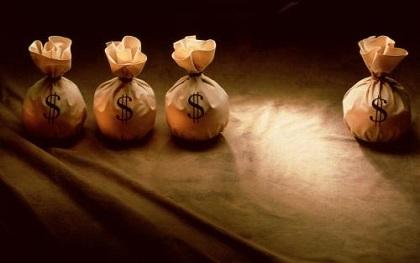 失业保险缴费基数