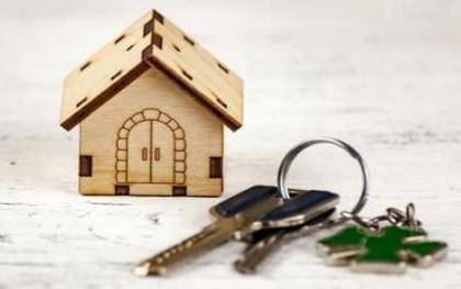 二手房购房费用怎么算