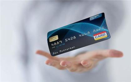 信用卡逾期還款利息怎么算