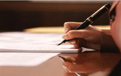 2020土地确权证能贷款吗