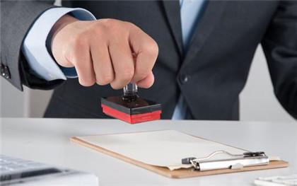 专利申请审批的流程是怎样的