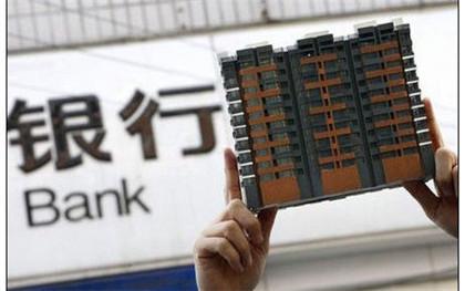 深圳公积金提取后还能贷款吗