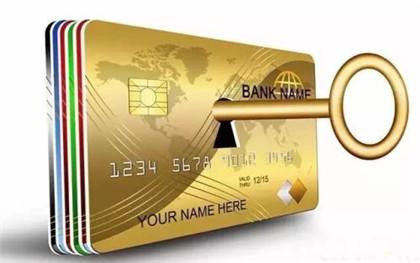 信用卡诈骗罪的立案标准是怎样的