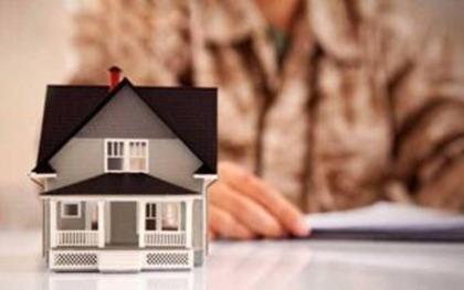房地产过户税费承担的约定有效吗