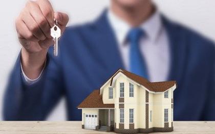 房贷利率计算方式有哪几种