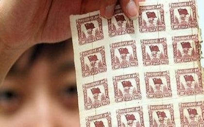 中国的印花税票是什么意思