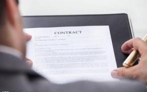 如何正確簽訂裝修合同