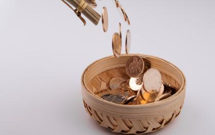 房貸等額本息和等額本金哪個劃算