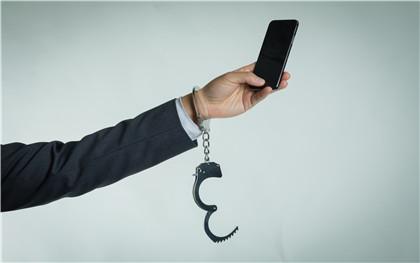詐騙罪處罰標準是怎樣的