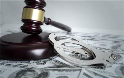 網絡詐騙罪處罰標準