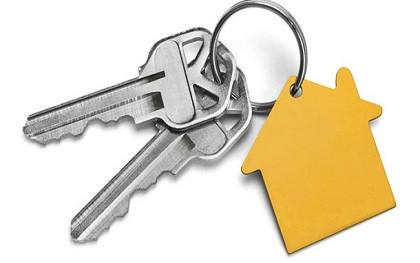 公租房申请书怎么写