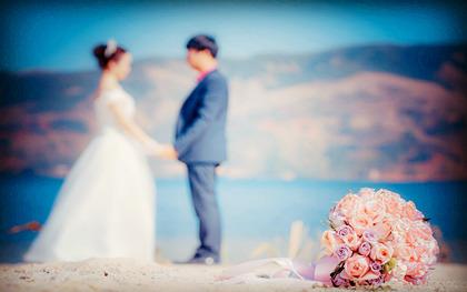 婚假多少天