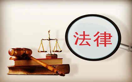安徽快三大小群—哪些人不可以当委托辩护人?刑事案件委托手续怎么办理