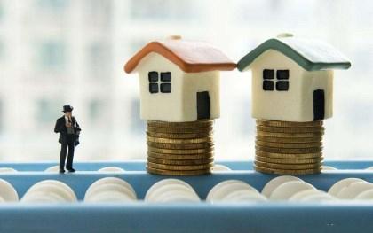 最新二手房房产税怎么算的