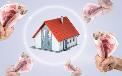 通過房產中介買房后怎樣辦理貸款
