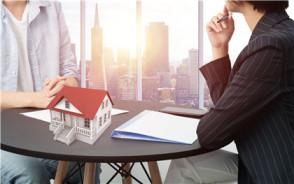 商品房可以貸款嗎?商品房貸款條件是怎樣的