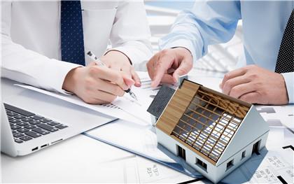 房产证抵押贷款可以贷多少年