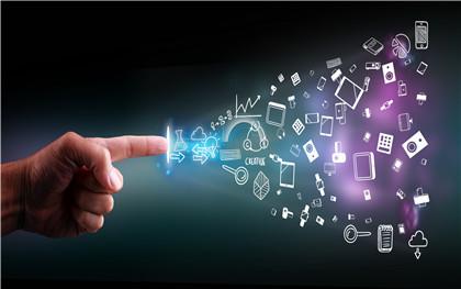 互联网金融下网络贷款应该如何申请