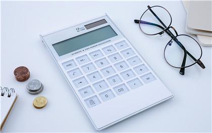 工资个人所得税税率一览表