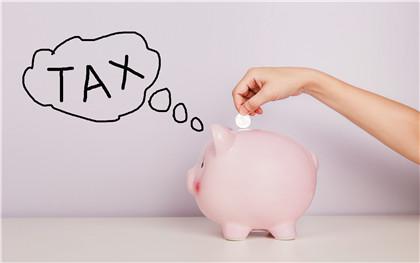 房地产税是什么?房地产税如何征收?