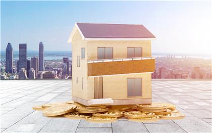 拆迁安置房买卖的注意事项有哪些