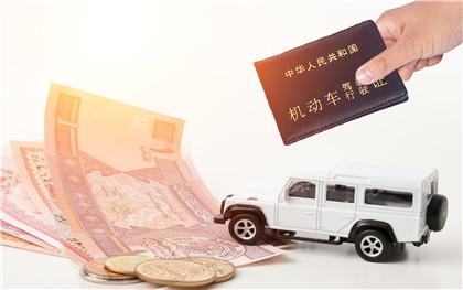 国际驾照的好处是什么?国际驾照如何办理