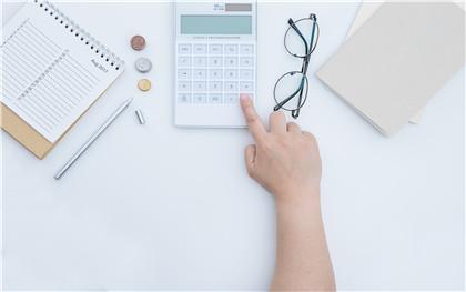 岗位工资是什么意思,岗位工资如何计算