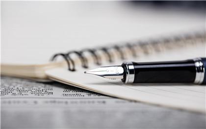 个人标准借款申请书范文是什么?