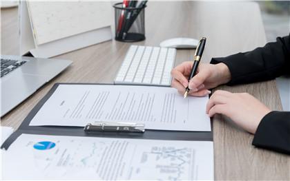 办公楼租赁协议如何签订